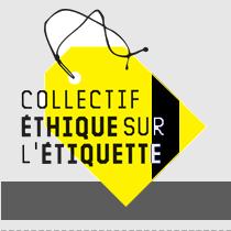 Logo ethiquette carre 1