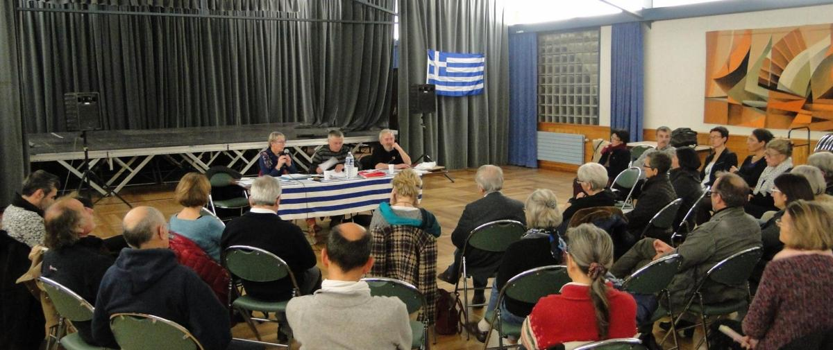 Reunion grece